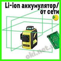 Зеленые лучи Лазерный уровень нивелир 3D 360 12 линий firecore f93t-xg аналог bosch GLL 3-80