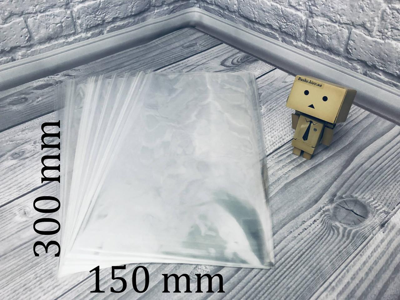 *100 шт* / Пакет 15х30 / 15x30 / 15*30