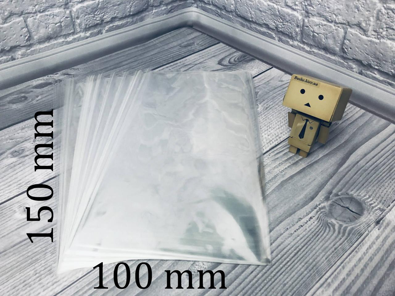 *100 шт* / Пакет 10х15 / 10x15 / 10*15