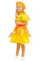 Карнавальный костюм Солнышка, Лучика для девочки