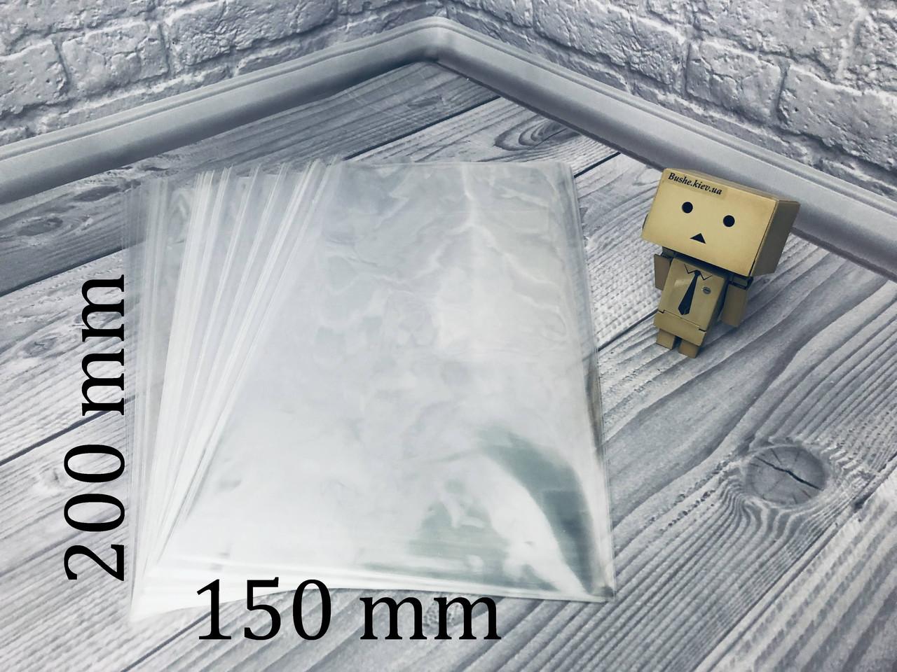 *100 шт* / Пакет 15х20 / 15x20 / 15*20