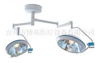 Светильник операционный L7/5 два блока, потолочный 180–280 кЛк