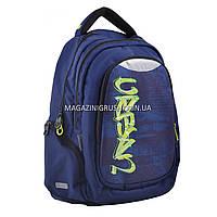 Рюкзак молодежный YES Т-22 Urban, 45*31*15см арт.554806