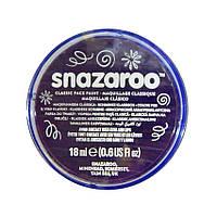 Аквагрим для лица и тела Snazaroo фиолетовый 18мл (1118888)