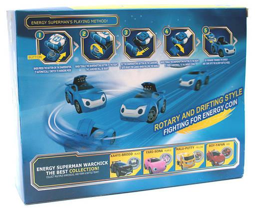 Игровой набор Лига ВотчКар Битвы Чемпионов машинка Блювилл Игра WatchCar Brewer(Chino), фото 2