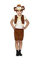 Карнавальный костюм Обезьяны для мальчика