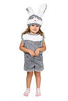 Карнавальный костюм серого Зайчика для малышей