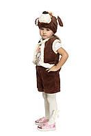 Карнавальный костюм Собачки для мальчика