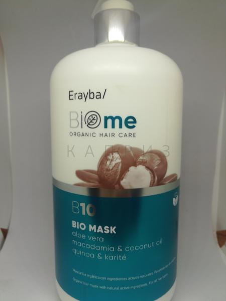 Органическая маска Erayba BIOme B10 Bio Mask (1000 мл)