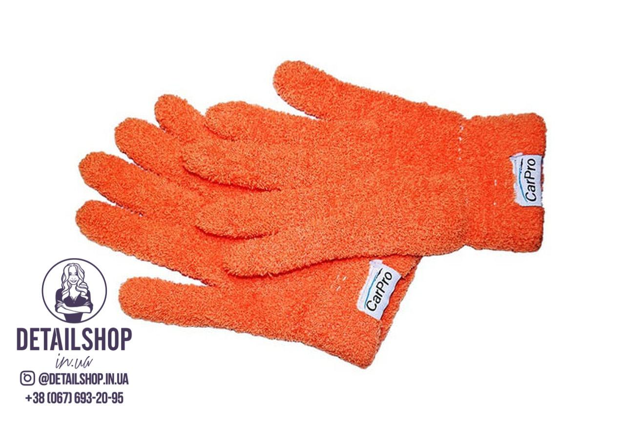 CarPro Микрофибровые перчакти (MF gloves)