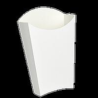 """Упаковка Картонная для Картофеля Фри """"Ю"""" «макси» Белая 75*105*150мм 25шт/уп"""