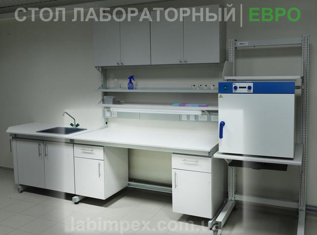 Стол лабораторный пристенный серия ЕВРО