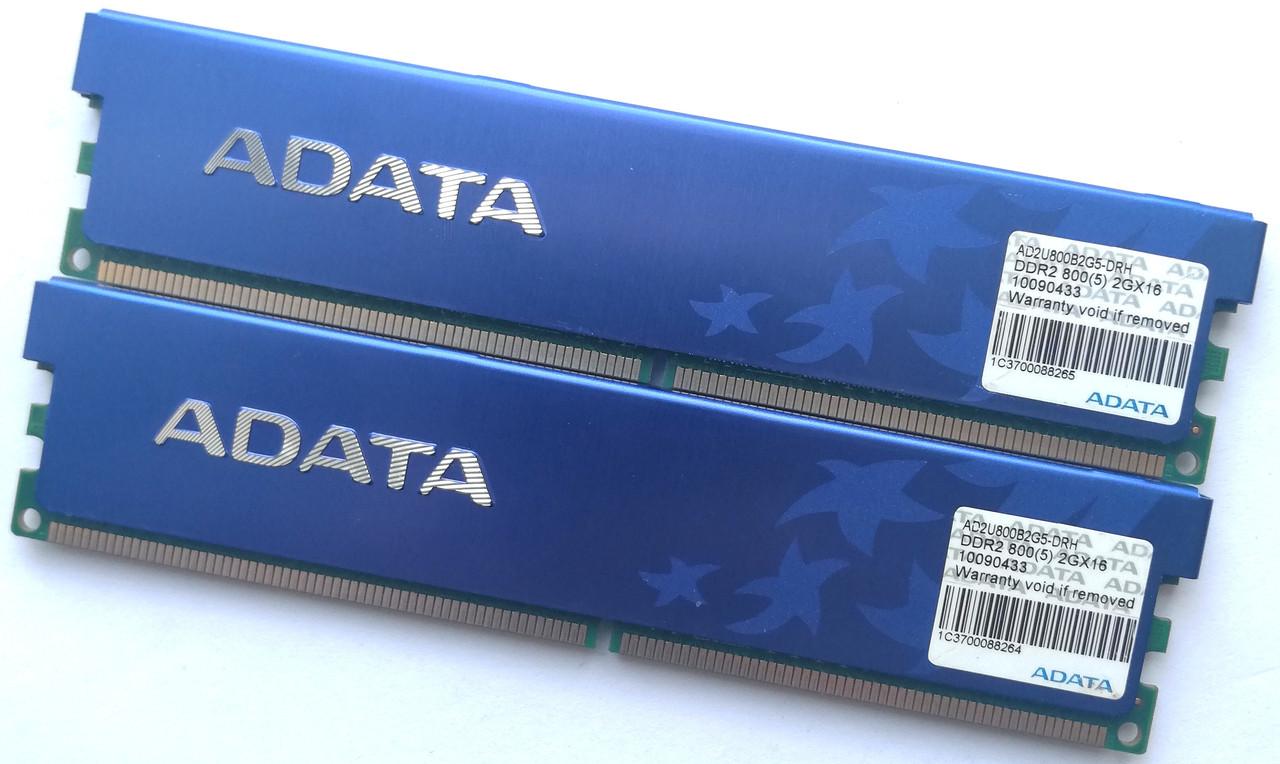 Пара игровой оперативной памяти ADATA DDR2 4Gb (2Gb+2Gb) 800MHz PC2 6400U CL5 (AD2U800B2G5-DRH) Б/У