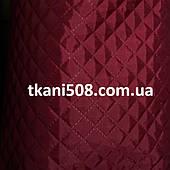 Стьобана Підкладкова тканина (Бордо)