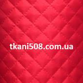 Стьобана підкладкова тканина на синтепоні Червоний