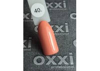 Гель лак Oxxi № 040(лососевый, эмаль)