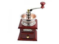 Кофемолка ручная деревянным ящиком Empire М-2360