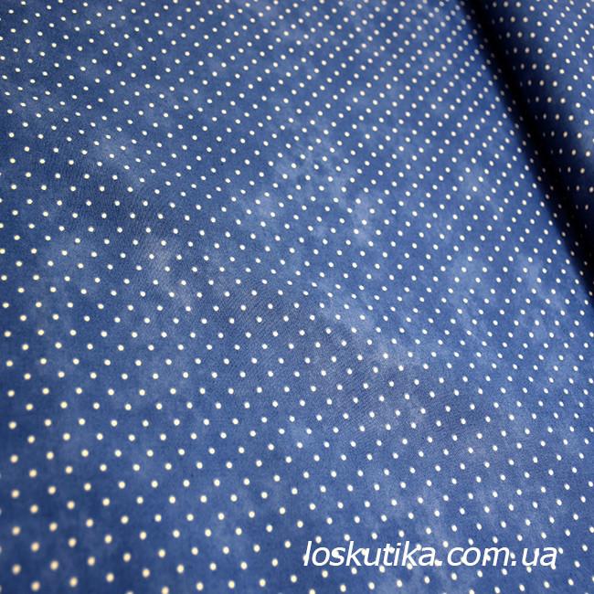 52002 Горошек. Фоновая ткань, синяя. Ткани для кукол, декорирования и лоскутного шитья. 100% хлопок.