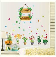 Інтер'єрна наліпка на стіну Garden / Интерьерная наклейка на стену Сад SK7066