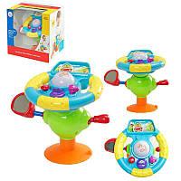 Руль для малышей - Автотренажер 916/7298 (музыкальный)