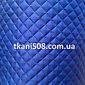 Стьобана підкладкова тканина (Електрик)