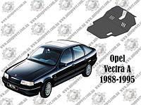 Защита OPEL VECTRA А МКПП V-1.8 1988-1995