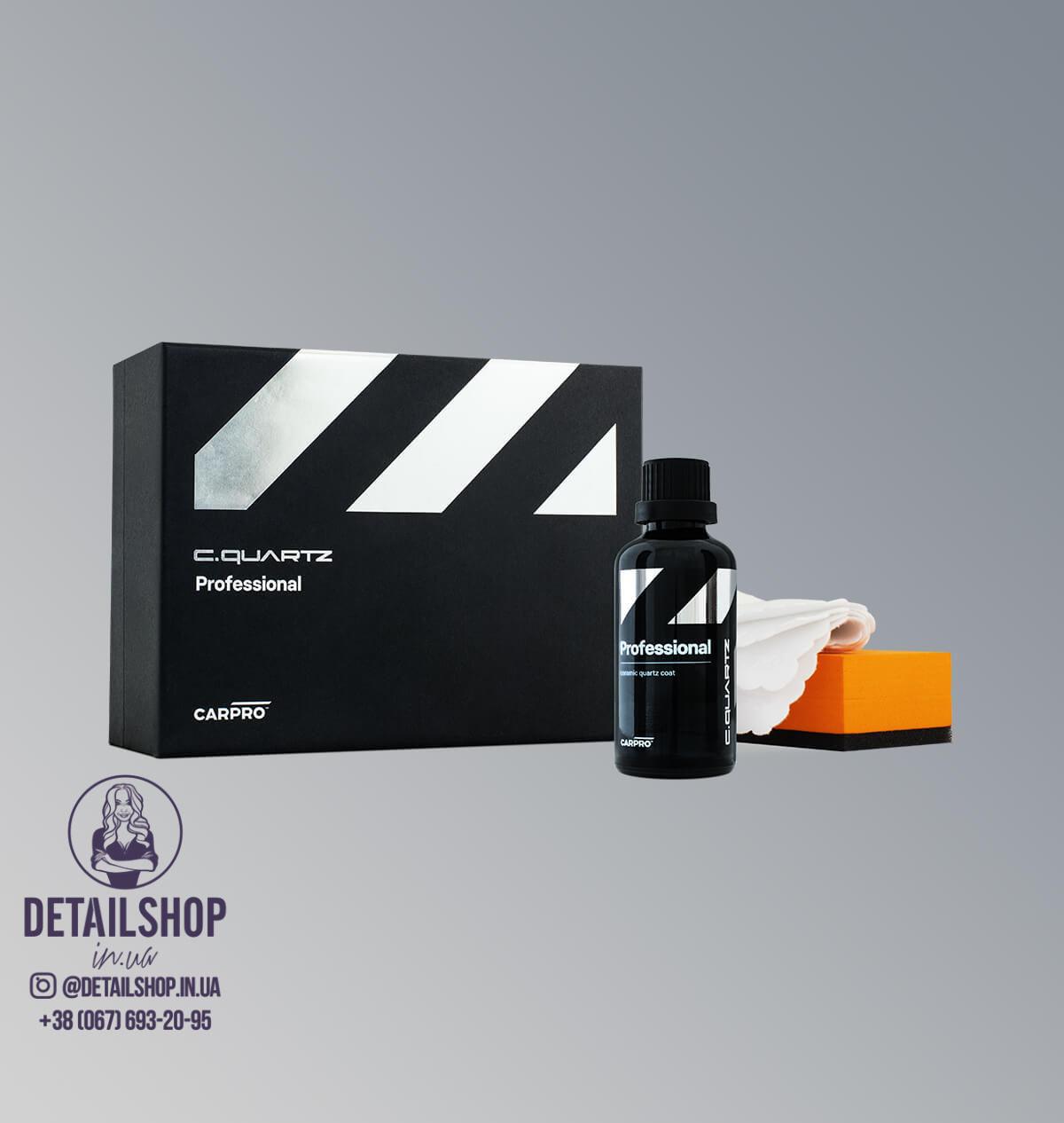 CarPro Cquartz Professional - нано керамическое защитное покрытие