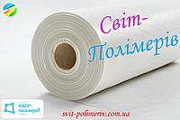 Пленка для упаковки полиэтиленовая
