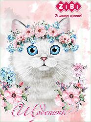 Щоденник шкільний FURRY CAT, А5, 40арк, м'яка обкл., скоба, УФ-лак, SMART Line