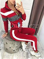 Х6398 Женский спортивный костюм