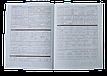 Щоденник шкільний PRINCESS, А5, 40арк, м'яка обкл., скоба, УФ-лак, SMART Line, фото 2