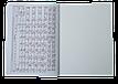 Щоденник шкільний PRINCESS, А5, 40арк, м'яка обкл., скоба, УФ-лак, SMART Line, фото 5