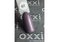 Гель лак Oxxi № 067(розово-кофейный, эмаль)