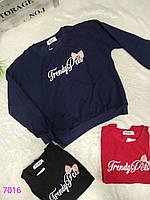 "Батник женский для девушек ""Frendy"", размер норма 42-46, цвет как на фото"