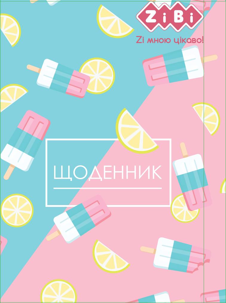 Щоденник шкільний UKRAINE, А5, 40 арк, м'яка обкл., скоба, УФ-лак, SMART Line