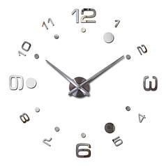 """Часы настенные зеркальные серебро диаметр от 80см до 1метр 20см """"цифры по арабские с кругами 3D часы большие"""""""