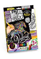 Бархатная раскраска Velvet, фото 1