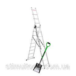 Лестница алюминиевая универсальная Dnipro-M CL-309 652 см + Лопата совковая Foresta SS-1101