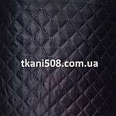 Стьобана Підкладкова тканина (Т. Синій)