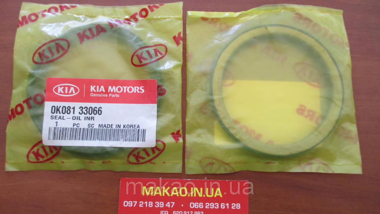 """""""KIA"""" Сальник передньої маточини зовнішний KIA K2500, K2700(II), Retona, Sportage"""