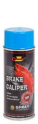 RAL 5015 - Brake Caliper - Sky-blue