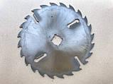 Реставрація дискових пив, ремонт пильних дисків, фото 5