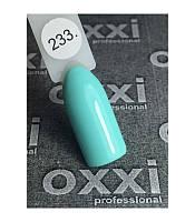 Гель лак Oxxi № 233