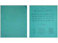 Тетрадь в клетку белая бумага 12 листов Офсет