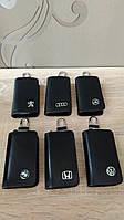 Кожаные ключницы, чехлы для ключей с логотипом авто