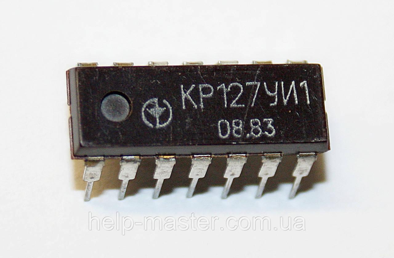 Микросхема К127УИ1 (DIP-14)