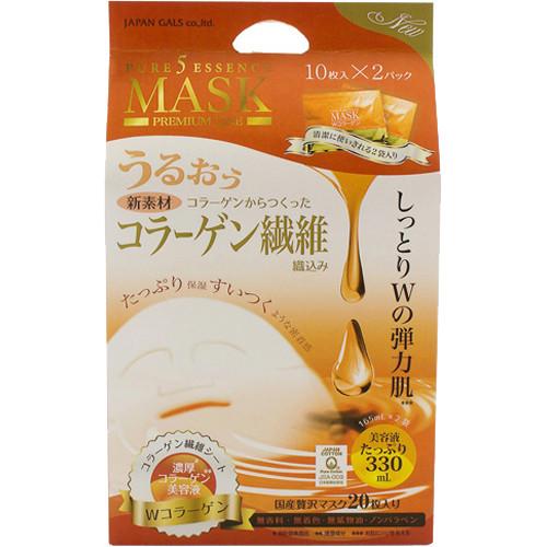 Japan Gals Маска для лица с тремя видами коллагена, 330 мл эссенции! 20 шт