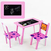 """Комплект столик + 2 стульчика """"КОТИК"""" (с меловой поверхностью)"""