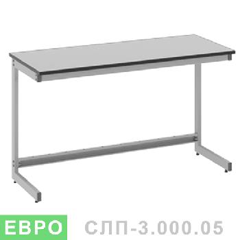 Стол лабораторный пристенный СЛП-3.000.05