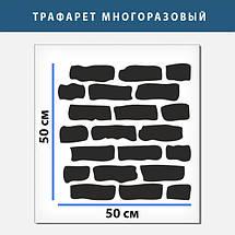 Трафарет для штукатурки, покраски и создания кирпичной кладки объемной на стене, пластиковый трафарет, фото 2